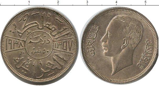 Картинка Монеты Ирак 50 филс Серебро 1948