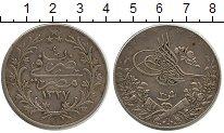 Изображение Монеты Египет 20 кирш 1327 Серебро  KM#295
