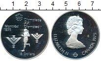 Изображение Монеты Канада 5 долларов 1975 Серебро Proof Олимпиада-1976. Монр