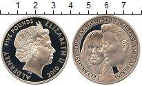 Изображение Монеты Олдерни 5 фунтов 2010 Серебро Proof Свадьба принца Уилья
