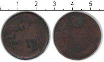 Изображение Монеты 1762 – 1796 Екатерина II 1 копейка 0 Медь