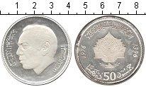 Изображение Монеты Марокко 50 дирхам 1976 Серебро Proof- Зеленый марш.