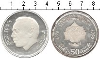 Изображение Монеты Марокко 50 дирхам 1976 Серебро Proof-