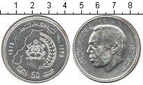 Изображение Монеты Марокко 50 дирхам 1979 Серебро UNC-