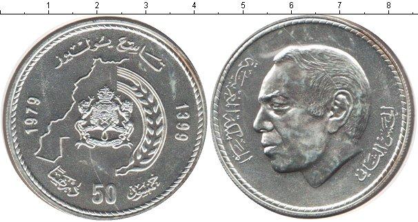 Картинка Монеты Марокко 50 дирхам Серебро 1979