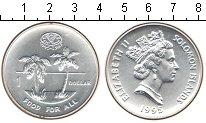 Изображение Монеты Соломоновы острова 1 доллар 1995 Серебро UNC- Елизавета II