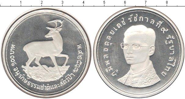 Картинка Монеты Таиланд 100 бат Серебро 1974