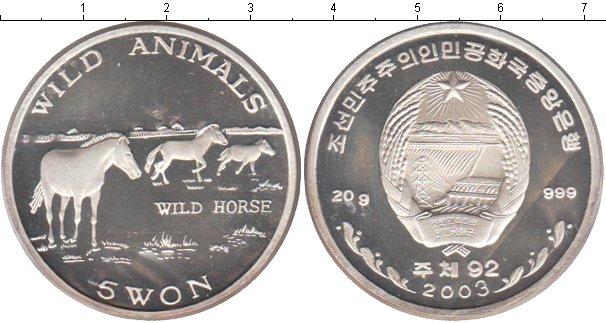 Картинка Монеты Северная Корея 5 вон Серебро 2003