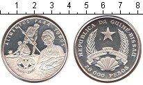 Изображение Монеты Гвинея-Бисау 20.000 песо 1995 Серебро Proof-