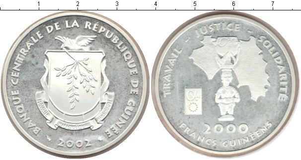 Картинка Монеты Гвинея 2.000 франков Серебро 2002
