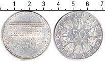 Изображение Монеты Австрия 50 шиллингов 1966 Серебро XF Национальный банк