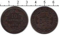 Изображение Монеты Люксембург 10 сантимов 1870 Медь