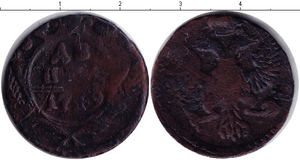 Картинка Монеты 1741 – 1761 Елизавета Петровна 1 деньга Медь 1749