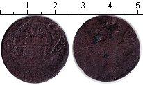 Изображение Монеты 1730 – 1740 Анна Иоановна 1 деньга 0 Медь