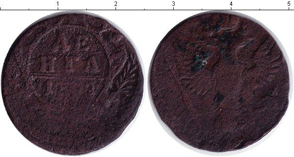 Картинка Монеты 1730 – 1740 Анна Иоановна 1 деньга Медь 0
