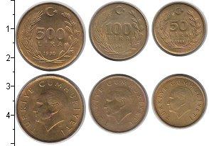 Изображение Наборы монет Турция Турция 1988-1991 0  XF В наборе 3 монеты но