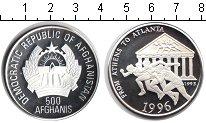 Изображение Монеты Афганистан 500 афгани 1995 Серебро Proof-