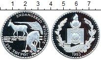 Изображение Монеты Монголия 250 тугриков 1993 Серебро  Сохранение животного