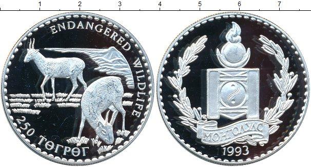 Картинка Монеты Монголия 250 тугриков Серебро 1993