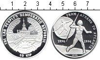 Изображение Монеты Лаос 50 кип 1995 Серебро Proof