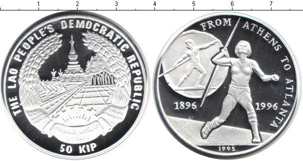 Картинка Монеты Лаос 50 кип Серебро 1995