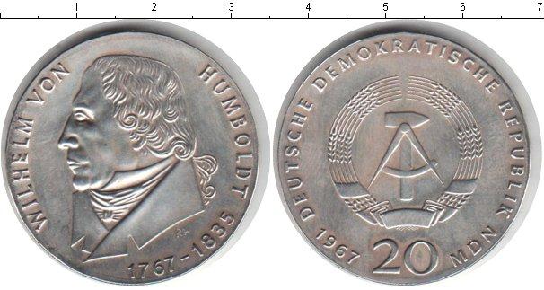 Картинка Монеты ГДР 20 марок Серебро 1967