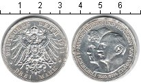 Изображение Монеты Анхальт 3 марки 1914 Серебро XF
