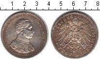 Изображение Монеты Пруссия 5 марок 1913 Серебро XF 25 лет правления