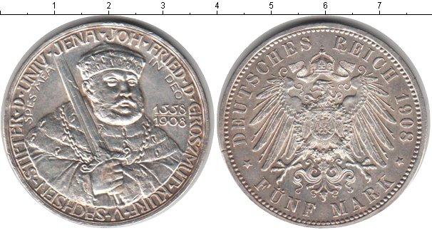 Картинка Монеты Саксен-Веймар-Эйзенах 5 марок Серебро 1908