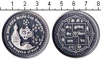 Изображение Монеты Непал 2.000 рупий 2006 Серебро Proof Чемпионат мира по фу