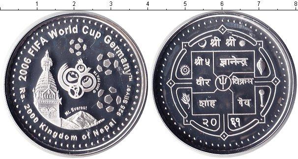 Картинка Монеты Непал 2.000 рупий Серебро 2006
