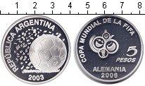 Изображение Монеты Аргентина 5 песо 2003 Серебро Proof Чемпионат мира по фу