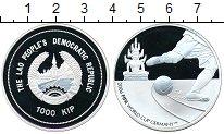 Изображение Монеты Лаос 1000 кип 2006 Серебро Proof Чемпионат мира по фу