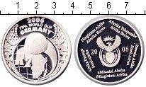 Изображение Монеты ЮАР 2 ранда 2005 Серебро Proof Чемпионат мира по фу