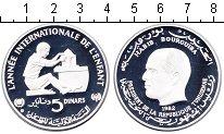 Изображение Монеты Тунис 5 динар 1982 Серебро Proof- Хабиб Боургуба