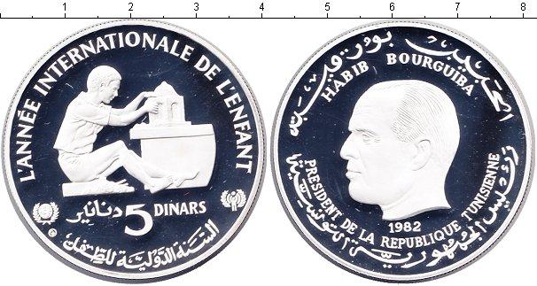 Картинка Монеты Тунис 5 динар Серебро 1982