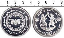 Изображение Монеты Йемен 25 риалов 1983 Серебро Proof- Международный год ре