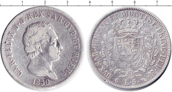 Картинка Монеты Сардиния 5 лир Серебро 1830