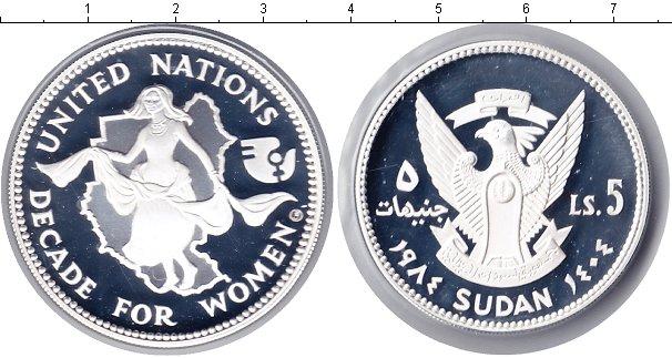 Картинка Монеты Судан 5 динар Серебро 1984