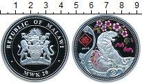 Изображение Монеты Малави 20 квач 2010 Серебро Proof- тигр