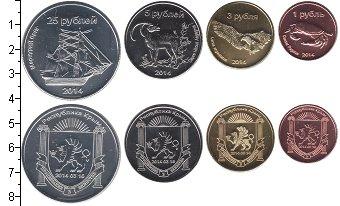 Изображение Наборы монет Крым Крым-2014 2014  UNC- В наборе 4 монеты но