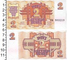 Изображение Банкноты Латвия 2 рубля 1992  UNC