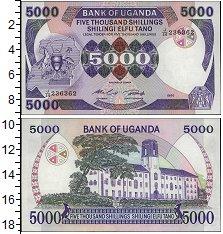 Изображение Банкноты Уганда 5000 шиллингов 1986  UNC