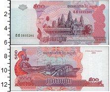 Изображение Боны Камбоджа 500 риель 2004  UNC