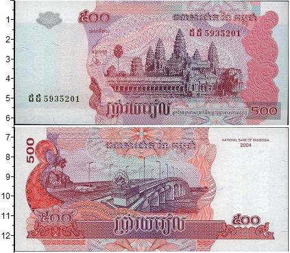 Картинка Боны Камбоджа 500 риель  2004
