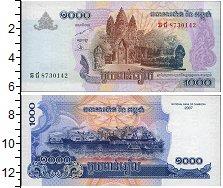 Изображение Банкноты Камбоджа 1.000 риель 2007  UNC /
