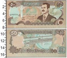 Изображение Боны Ирак 50 динар 0  UNC