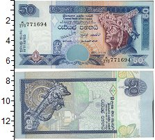 Изображение Банкноты Шри-Ланка 50 рупий 2005  UNC
