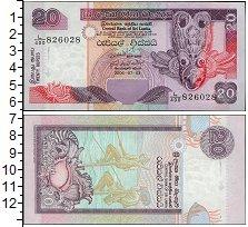 Изображение Банкноты Шри-Ланка 20 рупий 2006  UNC