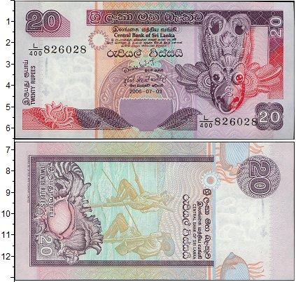 Картинка Боны Шри-Ланка 20 рупий  2006